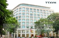 Nghị định về chức năng, nhiệm vụ, quyền hạn và cơ cấu tổ chức TTXVN