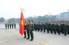 Khai mạc Đại hội đại biểu Đoàn TNCS Hồ Chí Minh Quân đội lần thứ IX