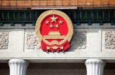 Trung Quốc kỷ luật hơn 6.000 cán bộ vi phạm tiết kiệm, chống lãng phí