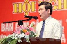 Thủ tướng Chính phủ ký quyết định nghỉ hưu cho 4 thứ trưởng