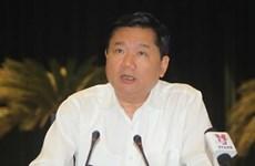 UBTVQH thông qua nghị quyết liên quan đến việc bắt ông Đinh La Thăng