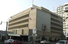 Báo Israel: Đại sứ Mỹ thảo luận về địa điểm đặt Sứ quán ở Jerusalem