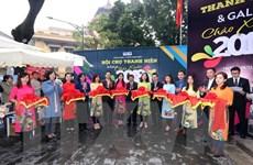 Tuổi trẻ TTXVN chung tay gây Quỹ Nghĩa tình đoàn viên