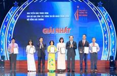 Thể lệ tham gia Giải thưởng toàn quốc về thông tin đối ngoại 2017