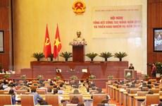 Đảng bộ cơ quan Văn phòng Quốc hội triển khai nhiệm vụ công tác 2018