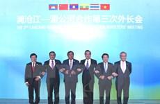 Việt Nam tham gia tích cực vào hợp tác Mekong-Lan Thương