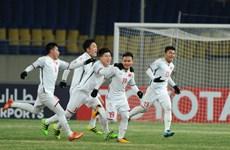 VCK U23 châu Á 2018: U23 Việt Nam rất được hâm mộ ở Côn Sơn