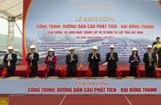 Bắc Ninh khởi công công trình cầu Phật Tích-Đại Đồng Thành