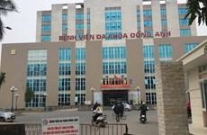 Chủ tịch Hà Nội chỉ đạo xử lý vụ cháu bé tử vong vì tiêm nhầm thuốc