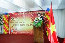 Cộng đồng người Việt tại Mozambique tổ chức đón Xuân Mậu Tuất