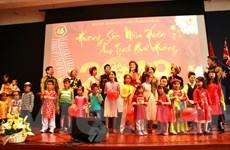 Tổ chức gặp mặt mừng Xuân Mậu Tuất 2018 tại Australia
