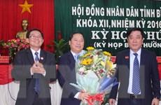 Ông Nguyễn Phi Long được bầu giữ chức Phó Chủ tịch UBND tỉnh Bình Định