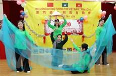 Cộng đồng người Việt tại Macau liên hoan văn nghệ mừng Xuân mới
