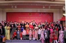 Gắn kết yêu thương Tết cộng đồng người Việt Nam tại xứ Hàn