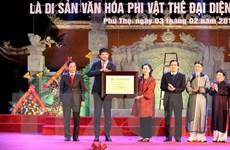 Ngoại giao văn hóa: Quảng bá đất nước, bồi đắp lòng tự hào dân tộc