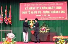 Công nhận kỷ lục Việt Nam làng có nhiều tiến sỹ Nho học nhất cả nước