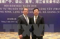 Hiệu quả hợp tác 4 tỉnh biên giới Việt Nam với tỉnh Quảng Tây