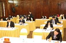 Bộ Nội vụ chuẩn bị thi tuyển 4 chức danh lãnh đạo, quản lý