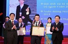 Trao Giải thưởng Đặng Thùy Trâm cho 10 thầy thuốc trẻ tiêu biểu