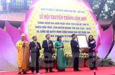Khai hội mùa Xuân Côn Sơn-Kiếp Bạc 2018 và công bố bảo vật quốc gia