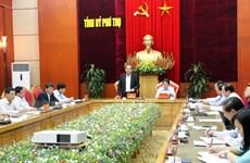 Công bố kết quả kiểm tra phòng chống tham nhũng tại tỉnh Phú Thọ
