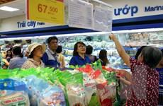 Chỉ số giá tiêu dùng Thành phố Hồ Chí Minh tháng 3 giảm 0,3%
