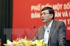 Chuyên gia Vũ Bằng: Thị trường vốn có nhiều triển vọng trong năm 2018