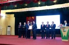 Đại học Lâm nghiệp nhận chứng nhận kiểm định chất lượng giáo dục