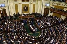 Ai Cập thông qua luật mới về tịch thu tài sản khủng bố