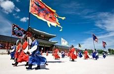 Giới thiệu du lịch và đường bay Hàn Quốc tới Nghệ An, Hà Tĩnh