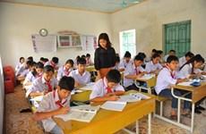 Hà Nội triển khai thử nghiệm đăng ký tuyển sinh trực tuyến vào lớp 6