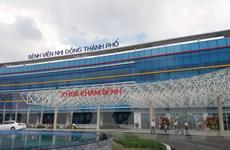TP.HCM khánh thành bệnh viện nhi hiện đại nhất Việt Nam
