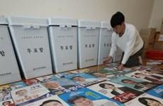 Cử tri Hàn Quốc tiến hành bỏ phiếu sớm bầu cử địa phương