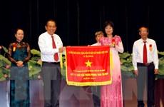 TP.HCM kỷ niệm 70 năm ngày Bác Hồ ra Lời kêu gọi Thi đua ái quốc