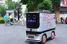 Đường phố Bắc Kinh nhộn nhịp với robot giao hàng tự hành
