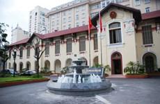 Ban Bí thư kỷ luật Ban cán sự đảng Bộ Thông tin và Truyền thông