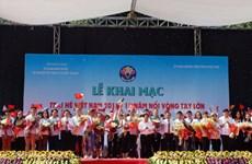 Khai mạc Trại Hè Việt Nam 2018 - 15 năm nối vòng tay lớn