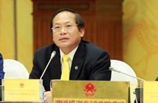 Bộ Chính trị thi hành kỷ luật đối với ông Trương Minh Tuấn