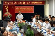 Bí thư Hà Nội: Tiếp tục cải cách hành chính theo hướng tinh gọn