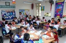 Trong tháng 8 sẽ ban hành chương trình môn học giáo dục phổ thông mới