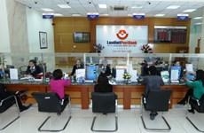 Bác bỏ tin đồn phá sản Ngân hàng Bưu điện Liên Việt ở Tuyên Quang