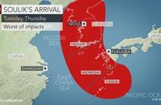 Tổng thống Hàn Quốc hủy gặp lãnh đạo 17 chính quyền địa phương do bão
