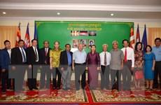 Hội hữu nghị hai nước Việt Nam, Campuchia tăng cường quan hệ hợp tác