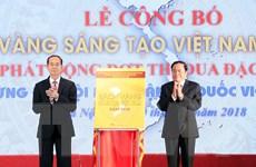 Chủ tịch nước dự khai trương và công bố Sách vàng Sáng tạo Việt Nam