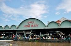 Hơn 700 tỷ đồng phát triển du lịch chợ nổi Ngã Bảy ở Hậu Giang