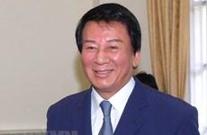 Trao Quyết định gia hạn nhiệm kỳ Đại sứ đặc biệt Việt Nam-Nhật Bản