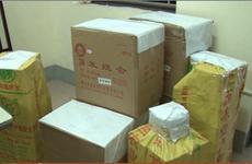 Nghệ An: Bắt quả tang đối tượng vận chuyển trái phép 180 bánh pháo hoa
