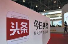 Chủ sở hữu TikTok trở thành công ty khởi nghiệp giá trị nhất thế giới