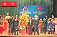 Kỷ niệm 45 năm thiết lập quan hệ ngoại giao Việt Nam-Anh tại TP.HCM