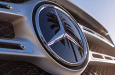 Mỹ điều tra Mercedes chậm thông báo kế hoạch thu hồi xe